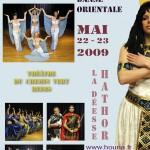 2009-Affiche-Hathor-le-deesse